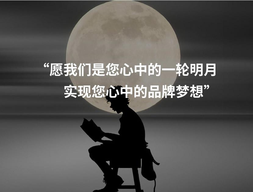 信仰专业的力量有种力量叫做专业;有种信仰叫做专业。