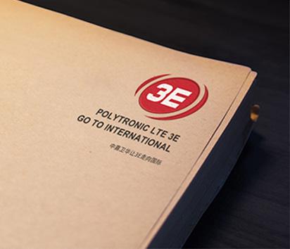 3E标志设计