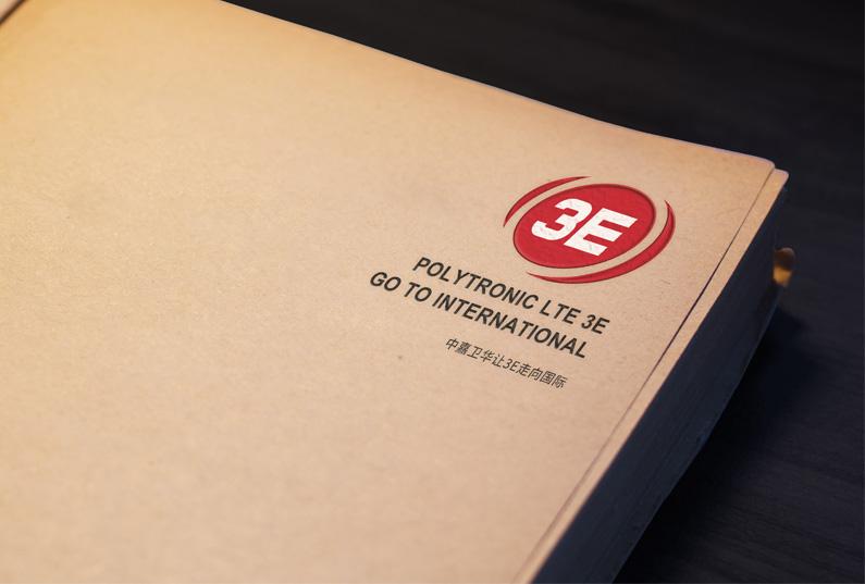 北京logo设计公司