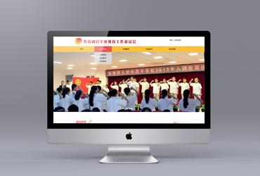 共青团官网