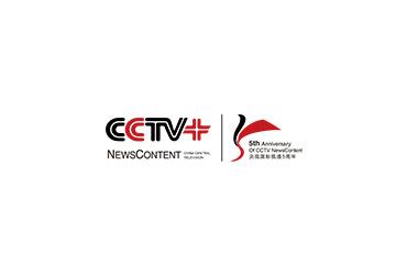 CCTV+五周年