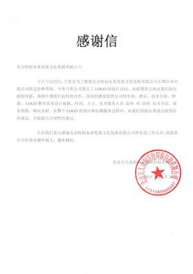 北京天人众创节能环保科技有限公司