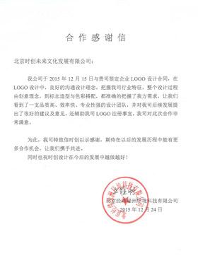 北京经纬绿洲环境科技有限公司