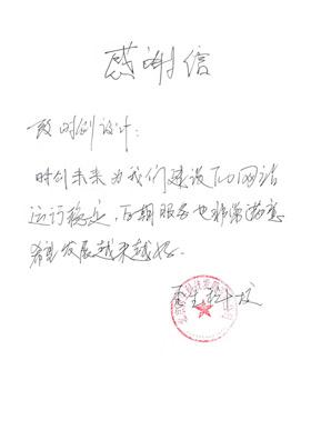 北京秀生科技发展有限公司