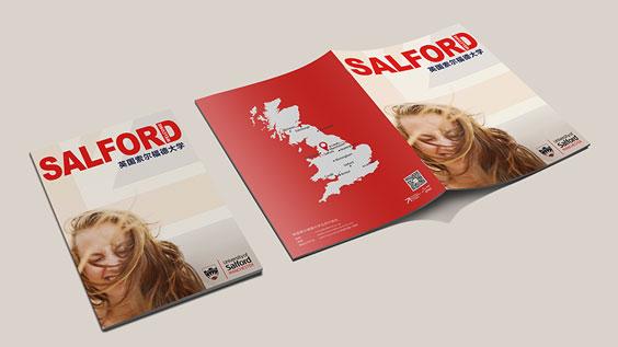 索尔福德大学-宣传画册设计