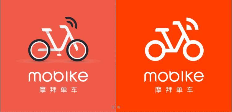 摩拜单车调整logo标志